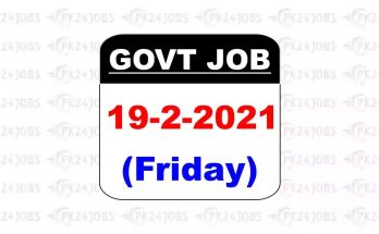 Latest Jobs in Pakistan in Mir Chakar Khan Rind University Dera Ghazi Khan Jobs 2021