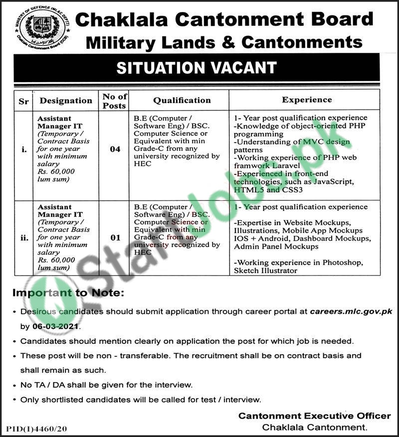 Military Lands & Cantonment Department Jobs