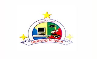 Jobs in Pakistan Airport Security Force Public School and College Karachi Jobs 2021