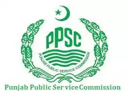 Punjab Public Service Commission Jobs 2021 || PPSC Jobs 2021 || PPSC Jobs 2021 How to Apply