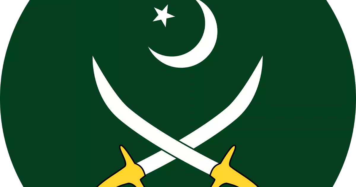 Armed Forces Institute of Cardiology Jobs 2021 Latest || Pak Army Jobs 2021
