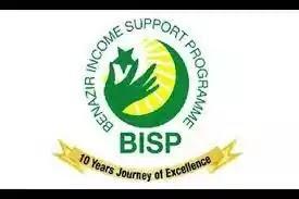 Benazir Income Support Program Jobs 2021 || BISP Jobs 2021
