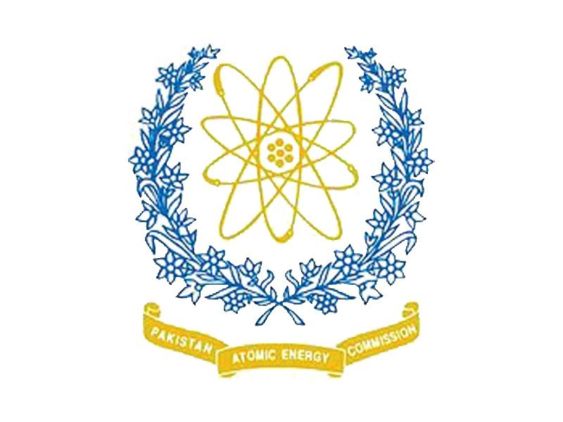 Pakistan Atomic Energy Jobs 2021 Online Apply