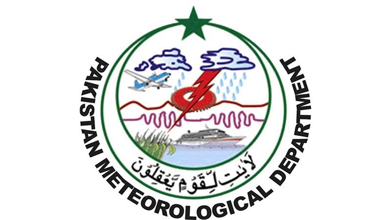 Pakistan Meteorological Department Jobs 2021 || PMD Jobs 2021 Online Apply