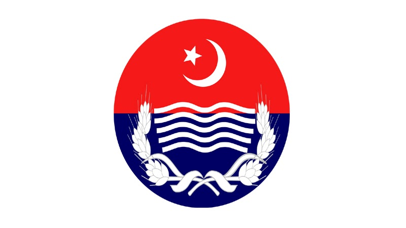 Punjab Police Schedule & Written Test 2021