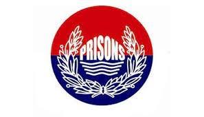 Punjab Jail Police Jobs 2021