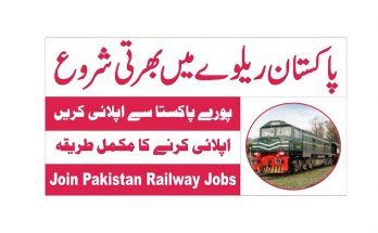 Govt Jobs 2021 – Railway Jobs 2021