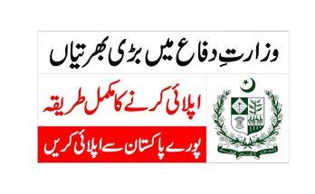 Latest Govt Jobs in Pakistan 2021